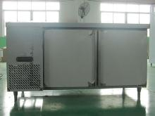 Lying Cooling Cabinet Supplier