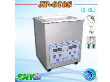 2L small jewelry ultrasonic cleaner