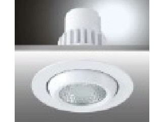 G8.5,PAR20 High Luminous Efficiency Recessed Metal Halide Light, Aluminum Alloy,Easy Installatio
