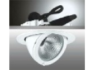 metal halide recessed lights,downlights