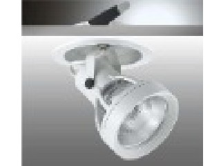 recessed metal halide lighting fixture, WJ-309