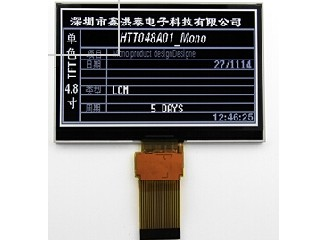Mono  TFT display  4.8inch-Email:meihong@hotlcd.com