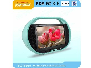 9.5 inch mini boombox DVD with usb/sd/game/fm/ir/tv  SD-9569