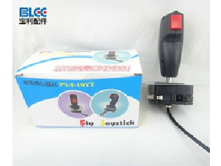 Hot sales Arcade button Joystick for Game Machines   BJ328
