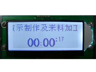 Skype phone  Graphic lcd module 128*48Dots