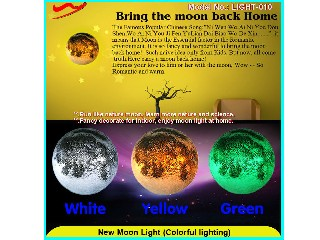quiet small light switch, new moon light LIGHT-010