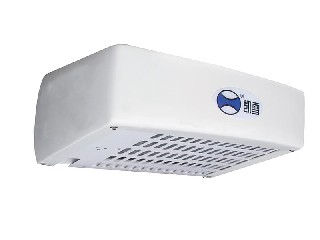 van refrigeration units KX-150 front mounted
