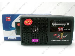 AM Radio direct factory and Promotion ML102