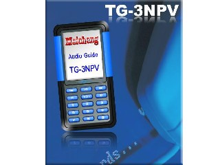 TG-3 NPV Audio Tour Guide