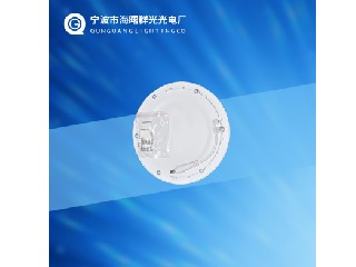 PANEL LED LIGHT QG-PL9W