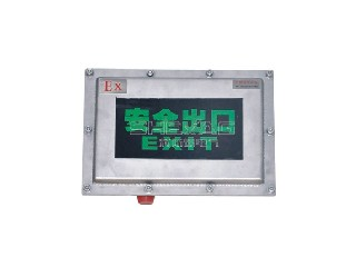 SH-BBZD explosion-proof sign light